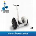 弗特城市款车G2两轮自平衡代步