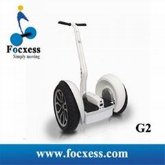 弗特城市款车G2两轮自平衡代步滑板车