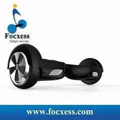 弗特最小最轻的两轮自平衡车电动滑板车