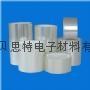 單層PET保護膜T3603