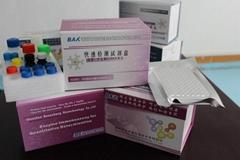 Estriol ELISA Test Kit