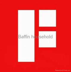 Zhongshan Baffin Household Co,.LTD.