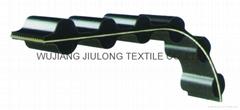 automotive belt