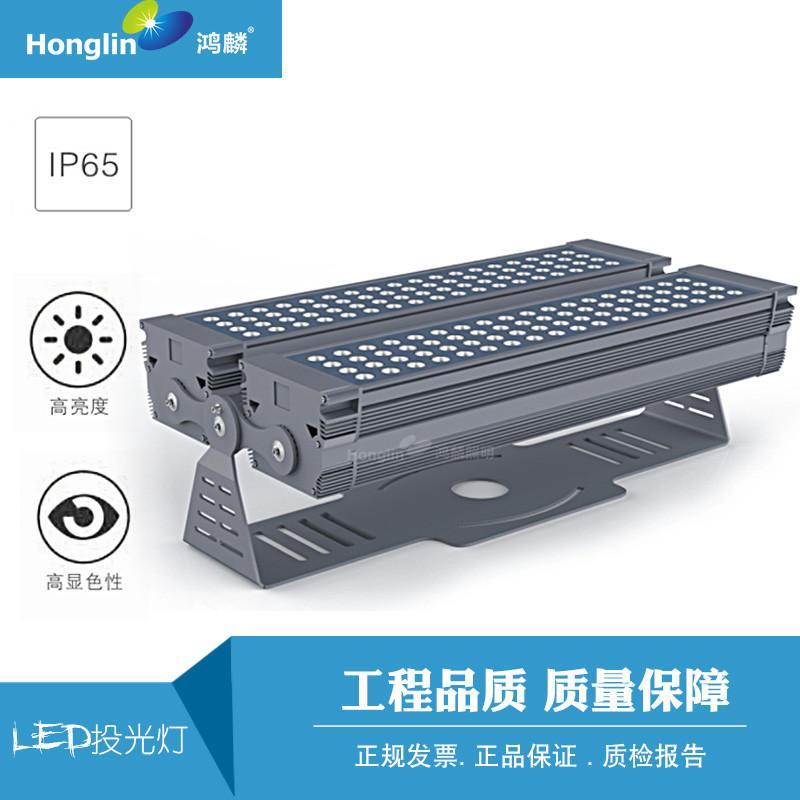 100W-300W大功率LED投光燈 1