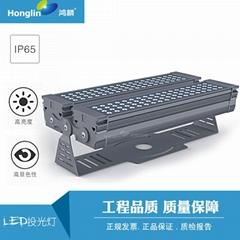 100W-300W大功率LED投光燈