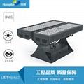 100W-300W大功率LED投光燈 2