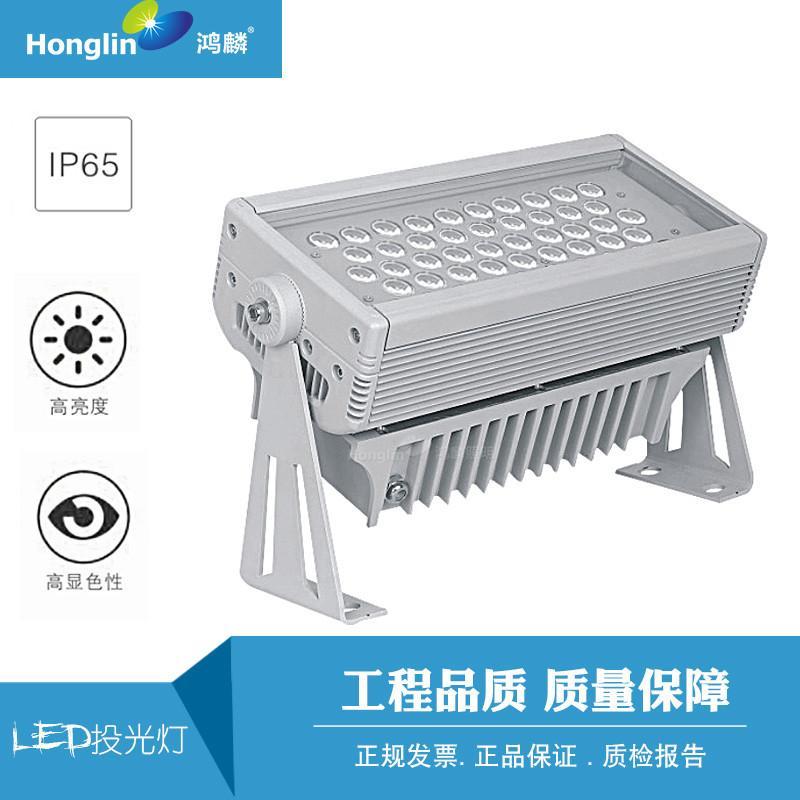 100W-300W大功率LED投光燈 3