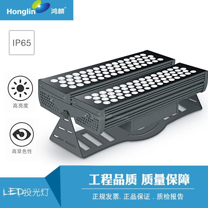 100W-300W大功率LED投光燈 4