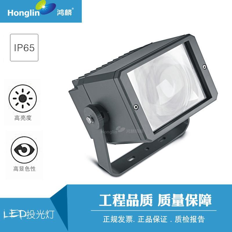 30W窄角度投光燈 一束光投射燈 3
