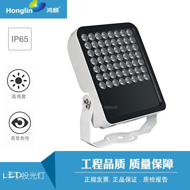 30W窄角度投光燈 一束光投射燈 4