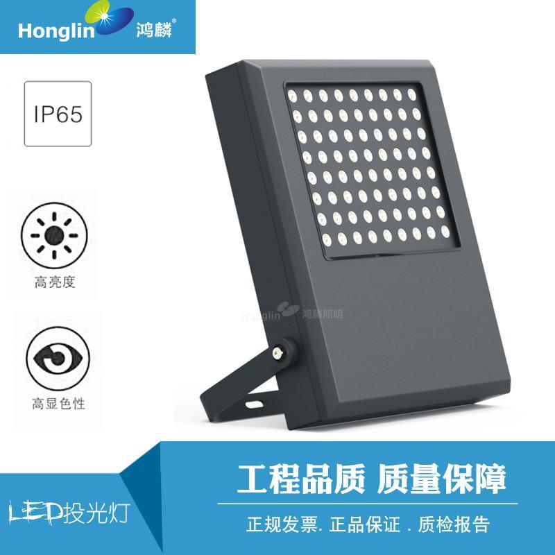 30W窄角度投光燈 一束光投射燈 5