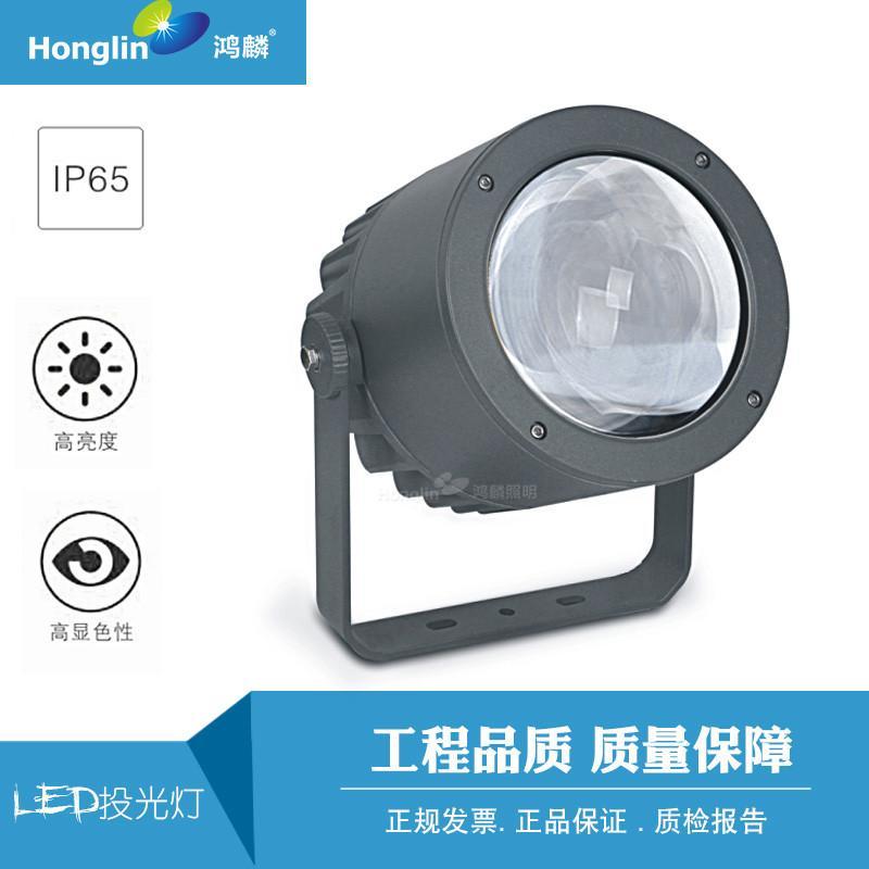 30W窄角度投光燈 一束光投射燈 2
