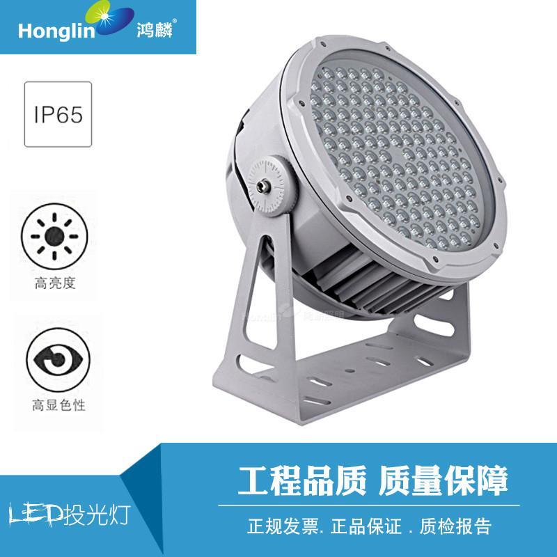 新款圓形LED投光燈 9W-150W 1