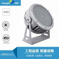 新款圆形LED投光灯 9W-150W