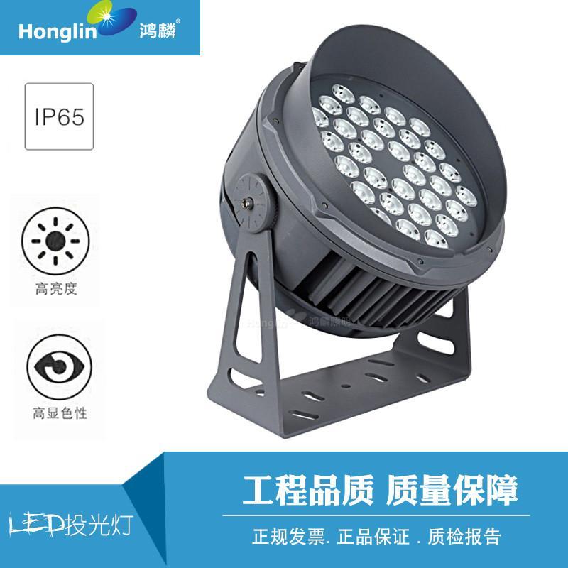 新款圓形LED投光燈 9W-150W 3