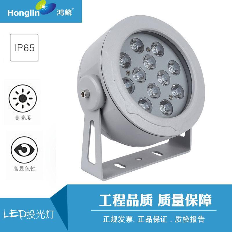 新款圓形LED投光燈 9W-150W 5