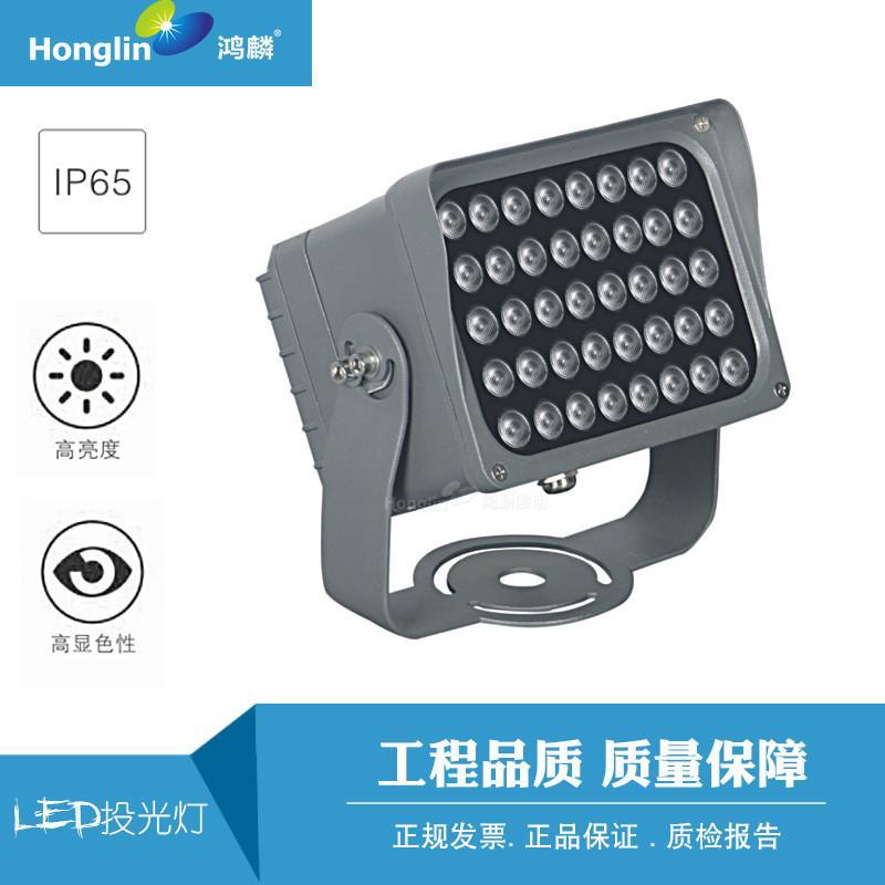 廠家直銷各種款式led投光燈 2