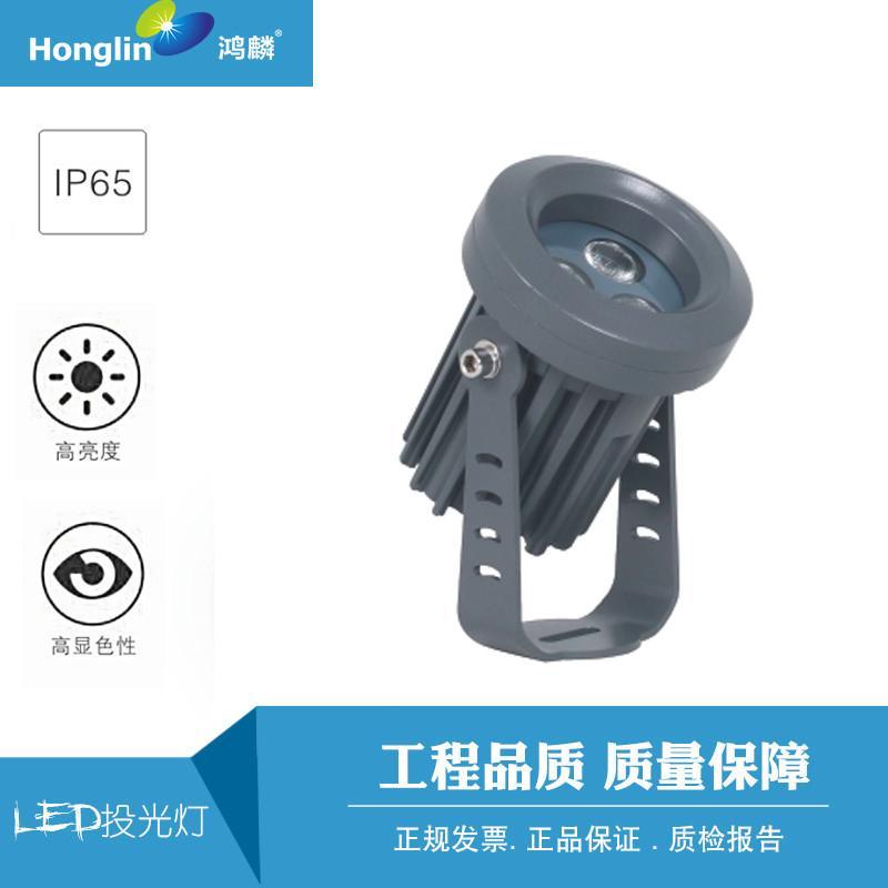 工程款LED投光燈9W-60W圓形投光燈 2