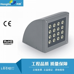 16W20W25W LED弧形