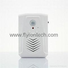 PIR Motion Sensor Audio Player for Supermarket