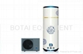 heat pump water heater (family blue and