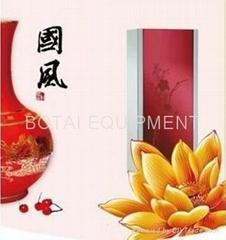 家用 国风年年红系列热水器