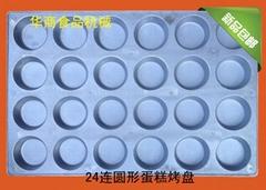 24連圓形鋁合金蛋糕模具