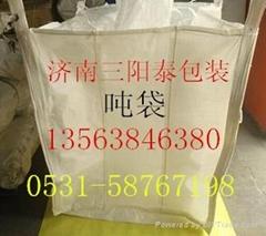 济南集装袋