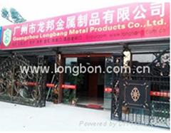 Longbang Metal Products Co.,Ltd