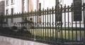 iron garden fence