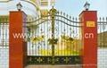 iron swing gate