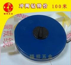盒式警戒线安全带-100米