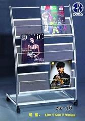 【zx-j6型】資料架,雜誌架,書刊架