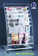 【zx-k36型報刊架】報刊夾,書報架,報紙架