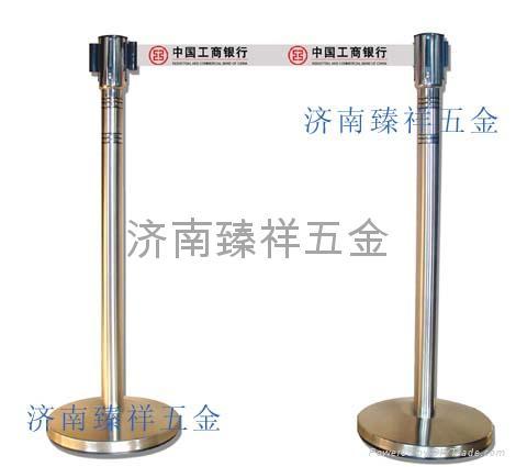 中国工商银行一米线 1