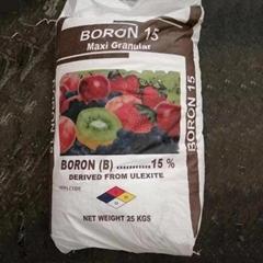 秘鲁颗粒硼肥15%土壤缓释基肥硼钙镁肥