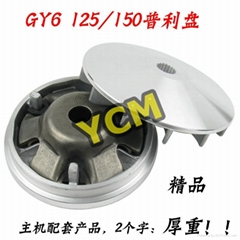 GY6125 150 drive wheel running Pulley Chinese scooter engine parts YCM