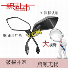 Scooter Rear View Moped Side Mirror M8 Screw Motorcycle Reflector Chinese 128