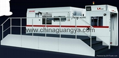 automatic die cutting machine with stripping certified by CE