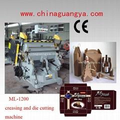 semi-automatic corrugated paper die cutting machine
