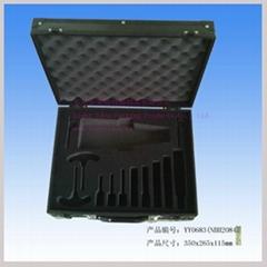 NBH2084工具箱