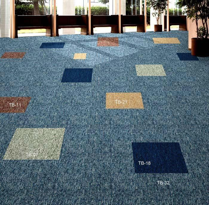 办公地毯 2