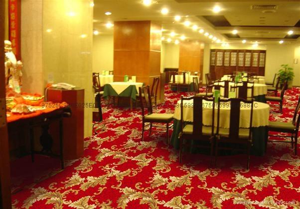 酒店地毯 1