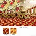 酒店地毯 5