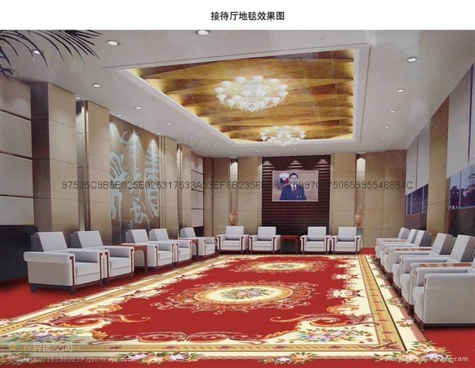 青岛会议室地毯 5