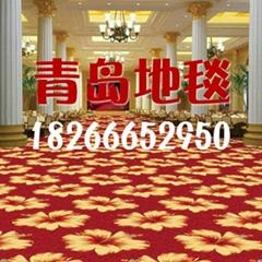 青岛尼龙印花地毯