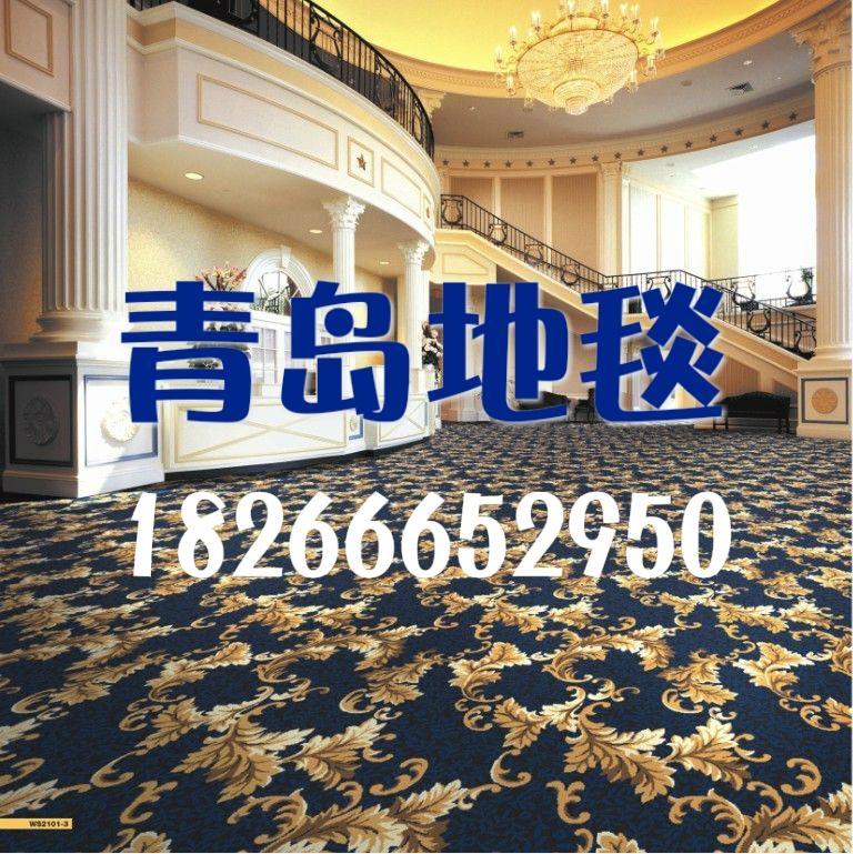 青岛尼龙印花地毯 4