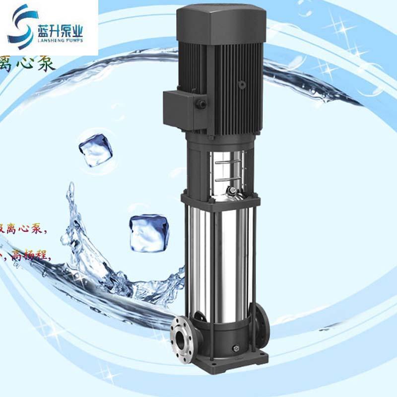 供应山东CDL不锈钢多级泵高扬程不锈钢多级离心泵 1