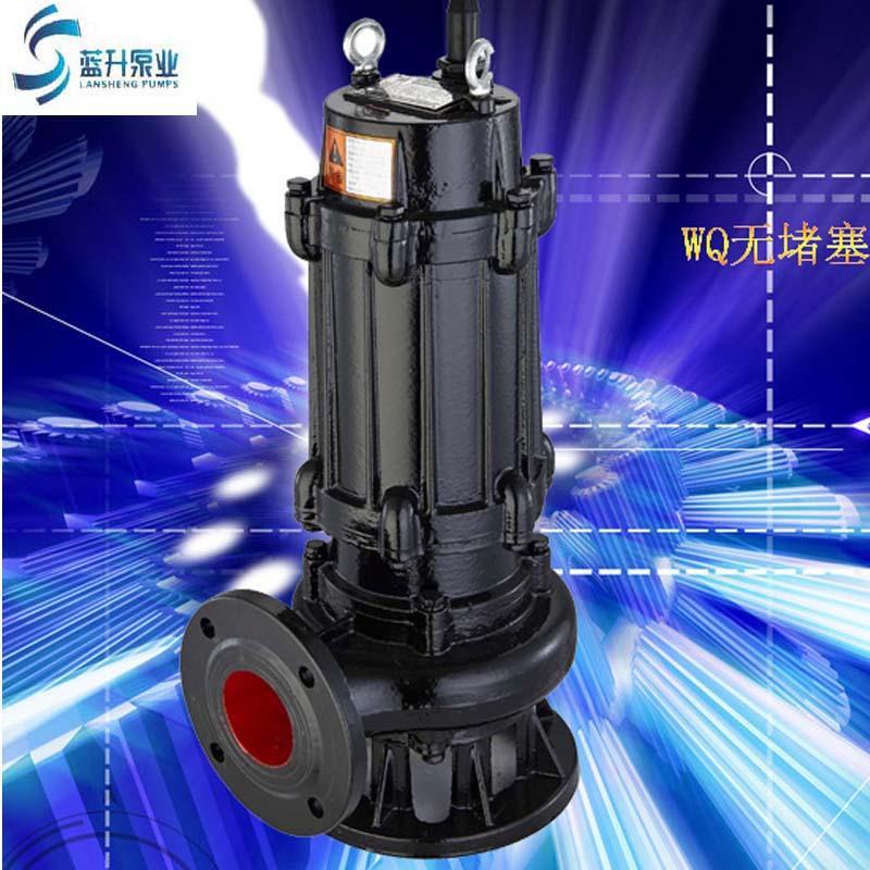 厂家直销WQ无堵塞潜水排污泵80WQ65-20-5.5污水杂质泵 1