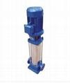 山东蓝升泵业专业发售各类离心泵